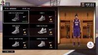 布鲁【NBA2K16】生涯模式 2K商店购物科比九代护具袜子湖人训练服(二十五)
