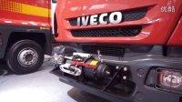 CHINA FIRE 2015 第十六届国际消防设备技术交流展 进口依维柯