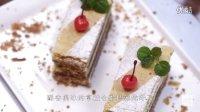 拿破仑千层蛋糕-德普烘焙实验室