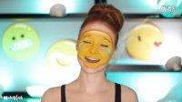[纯搬运]DIY Emoji Costume-Makeup Tutorial (CC)