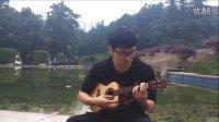 张信哲白月光尤克里里ukulele指弹-Happy【爱uku的小伙伴们01】