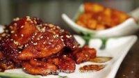 【小溪小厨】韩式烤鸡腿