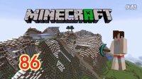 我的世界☆明月庄主☆单机生存[86]论红石艺术Minecraft