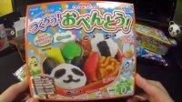 【小RiN子】熊猫糖果Diy便当日本食玩
