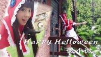 [牛人]Happy Halloween