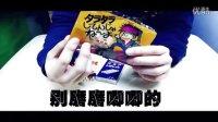 日本小零食駄菓子-巧克力可可烟【小RiN子】
