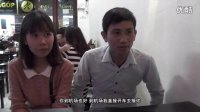 越南奋青阮俊英,《大明的旅行》越南美女美食自由旅行旅游攻略视频第二集