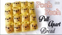 How to make Pooh Pooh pull apart bread 小熊維尼麵包
