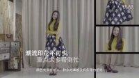 《时尚重案组》第1集:菜鸟助理大改造!