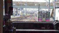 2015-08-08 五能线 快速リゾートしらかみ1号[くまげら] 秋田发车 后运转席展望