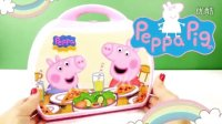 亲子游戏 粉红猪小妹和你水果切切过家家 佩佩猪diy厨房食玩 早教 益智玩具