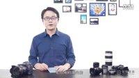 单反入门单反相机教学视频_06曝光补偿_摄影教程