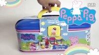 亲子游戏过家家 peppa pig佩佩猪粉红猪小妹 亲子互动培乐多彩泥diy 早教益智玩具