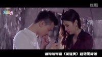 越语流行歌曲:Ngà Đẹp Nhất Để Biến Mất-Hạnh Sino