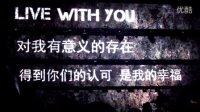 20151024 張根碩 LIVE IN SHANGHAI【LIVE WITH YOU】BY 雲妮妮小姐