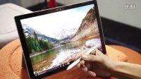 「氪TV测评」Surface Pro 4上手体验