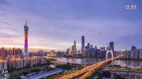 广州guangzhou 广州延时摄影 2015 4k 合作微信:799127023