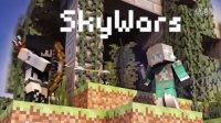 【大橙子】我的世界Minecraft-SkyWars天空战争训练营#1