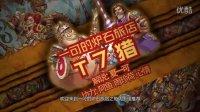 【夏一可】炉石传说每周卡组推荐:T7猎