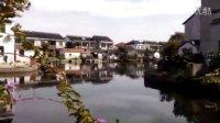 锦溪張家厙村中湖