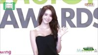 151107 少女时代 允儿[SNSD] Yoona - 2015 MelOn Music Awards Red Carpet