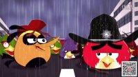 愤怒小鸟之行尸走肉版动画 第一季 07 逃离城市