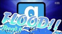 Gmod Flood#1-石头剪刀布!(DN Gmod)