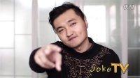 【JokeTV互动第1期】中国的Prank恶搞永远无法超越国外吗?(上)