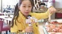 玩转影视城之冰冰带你去嚐苏州最便宜的海鲜自助餐