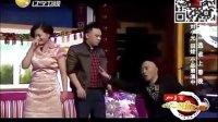 刘小光 2015搞笑经典笑死人小品《盗梦空间》