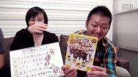 惊奇!日本有的没的调查团:美女老板娘们秘创咖喱