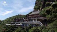 Entering into Samādhi (Ling Jiou Mountain Wusheng Monastery)