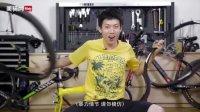 单车基械师23期-徒手扒胎术