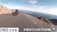 【吓死宝宝了,本田摩托从天而降!】重机车摩托党搞笑奇趣闻合集