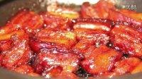 【小食刻 15】红烧肉
