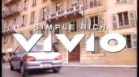1992 SUBARU VIVIO AD.