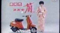 1980-1990 日本摩托车广告合集 铃木篇