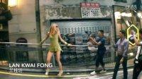 [旅行/音乐] 兰桂坊美女街拍(独游香港纪录+翻唱 曾经的你 许巍)