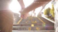 IDOFILM广州越秀区领证爱情微电影《毕业后的再次相遇》