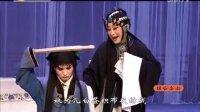 秦腔折子戏《三娘教子》冯爱琴 国风秦韵(2015-10-31)