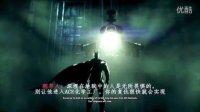 {PS4}蝙蝠侠:阿卡姆骑士主线攻略第二期(中英字幕)