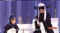 秦腔折子戏《放饭》贾周峰 国风秦韵(2015-11-07)