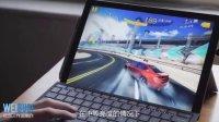 国行微软 Surface Pro 4 平板电脑快速上手体验[WEIBUSI出品]