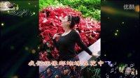洁琼广场舞特别版《你在我心中永远是最美》——我的七彩云南之旅