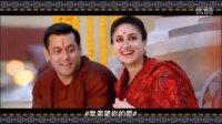渴望Tu Chahiye  印度电影《小萝莉的猴神大叔》《. 回家》萨尔曼·汗  卡琳娜·卡普尔