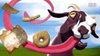 模拟老山羊丨可以变成面包了?!