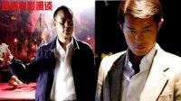 香港电影漫谈第二季11:《黑社会》系列十周年纪念:一个字头的覆灭