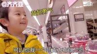 【视频日记vlog】Jaden买甜点