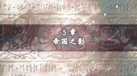 【小握解说】GBA火焰之纹章:圣魔之光石(3)剑人约书亚