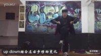 【刘卓教学93】hiphop嘻哈街舞:up down结合左右步移位律动教学